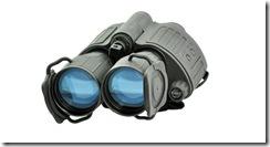 opplanet-armasight-dark-strider-night-vision-scope